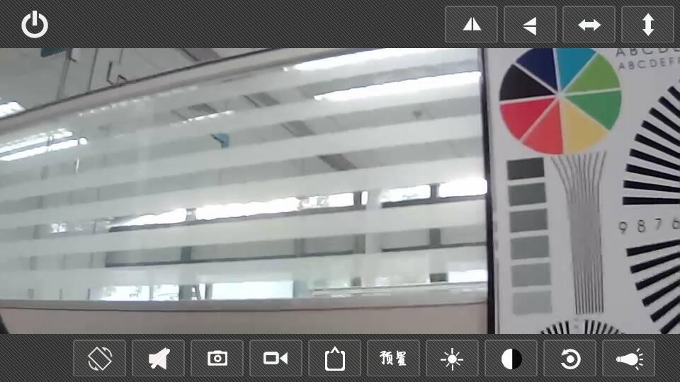 NetCamera- screenshot