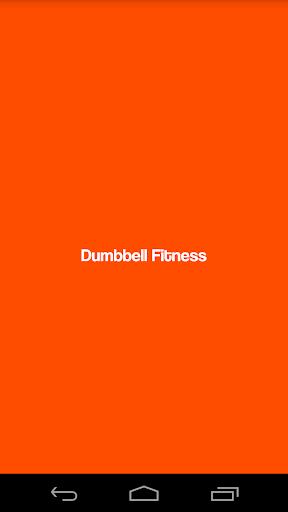 Dumbbell Fitness