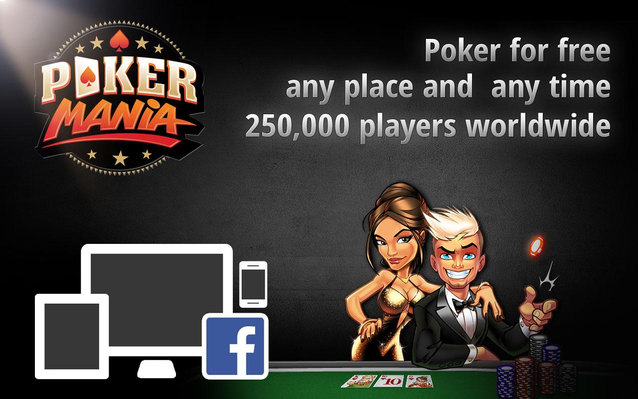 Free Texas Holdem Poker- screenshot