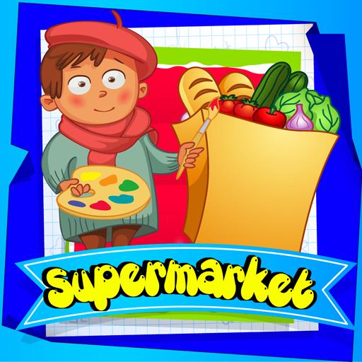 キャプチャして、色のスーパーマーケット 休閒 App LOGO-APP試玩