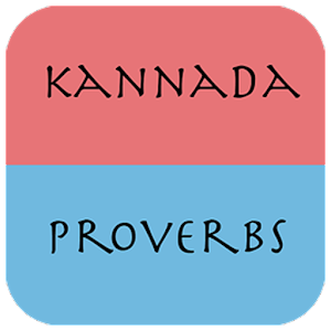 Convert Everything - Units Для Андроид