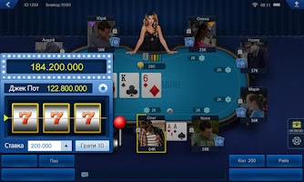 Screenshot of Poker Ukraine