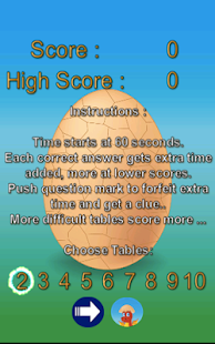Multiplication Table Game - screenshot thumbnail