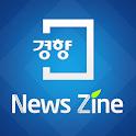 경향 뉴스진 icon