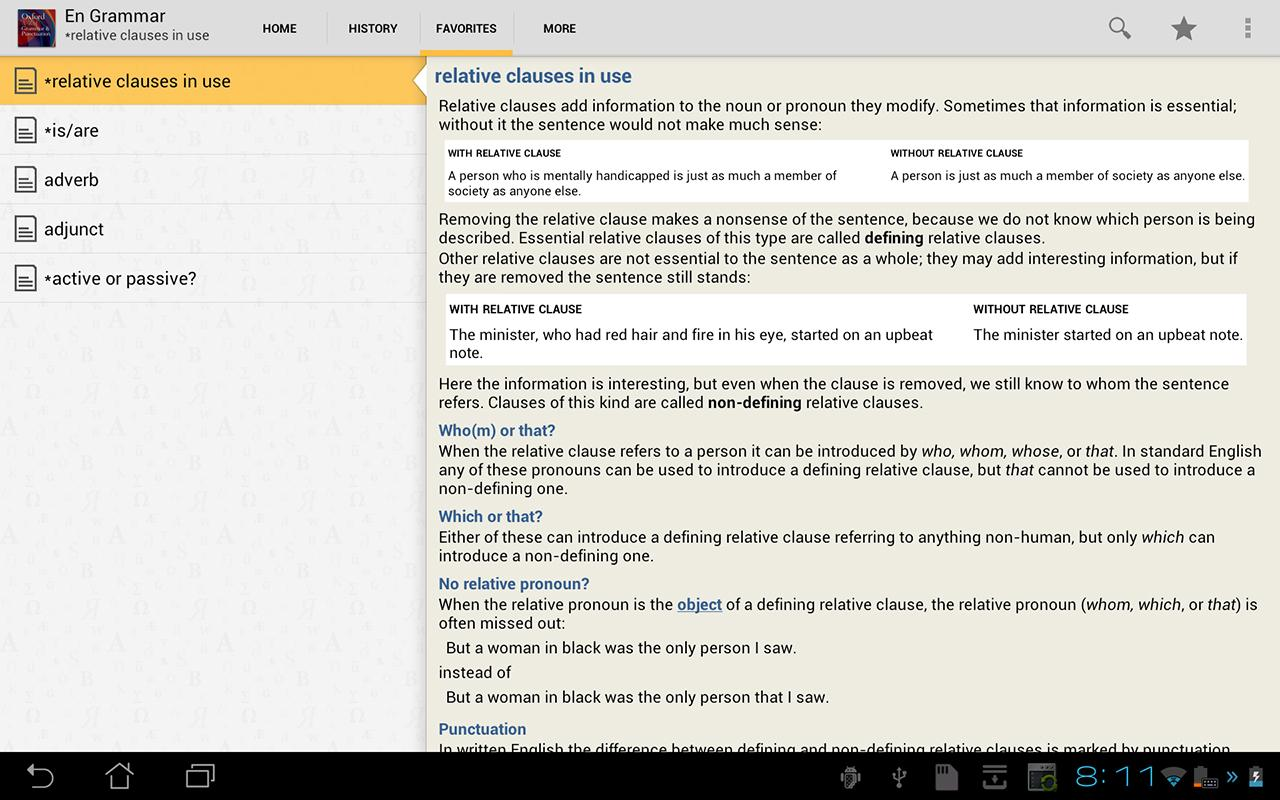 Oxford Grammar and Punctuation - screenshot