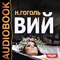 Аудиокнига Вий icon