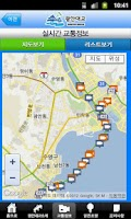 Screenshot of 광안대교