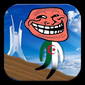 Fakakir Algerian Game for PC and MAC
