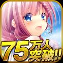マジカ★マジカ 美少女萌え恋愛ゲーム icon