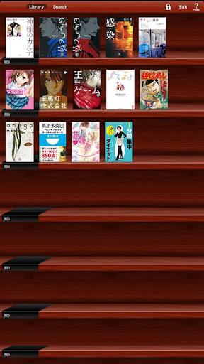 Neowing eBook Reader 3.2.1.08ad129 Windows u7528 2