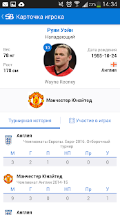 Sportbox.ru- screenshot thumbnail