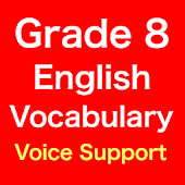 Grade 8 English Vocabulary