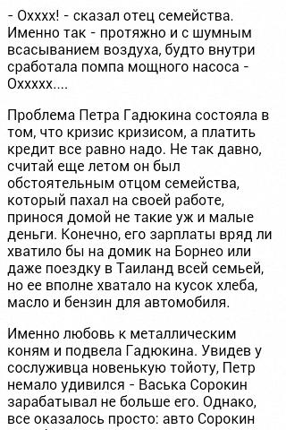 【免費書籍App】Шахов Д. Приключения Гадюкина-APP點子