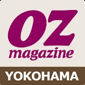 オズマガジン 横浜