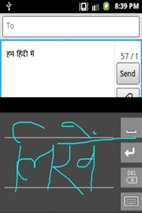 Hindi Bindi Keyboard Handwrite - screenshot thumbnail