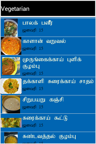 All new tamil recipes800 google play store revenue download phone forumfinder Choice Image