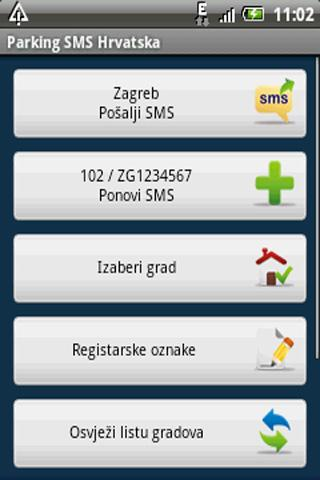 Parking SMS Hrvatska - screenshot
