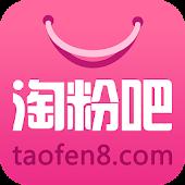 Taofen Bar