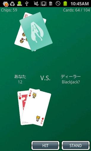 BlackJack with Miku Hatsune 2 Windows u7528 2