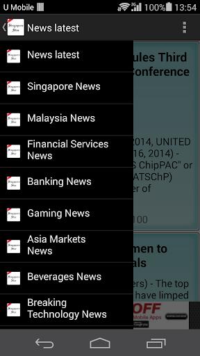 Singapore Star RSS