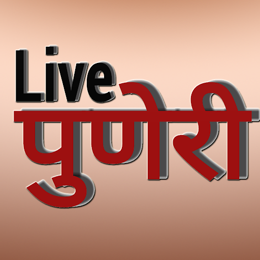 Live Puneri