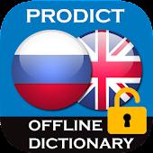 Unlocker ProDict English