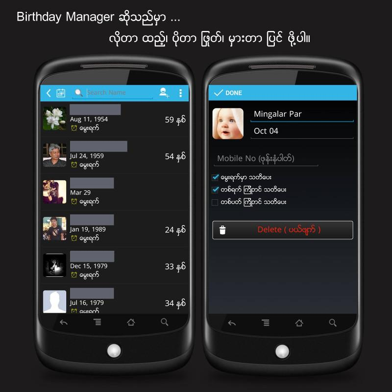 MmYear100 (Myanmar Calendar) - screenshot