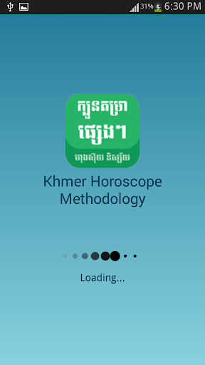 Khmer Horoscope Methodology