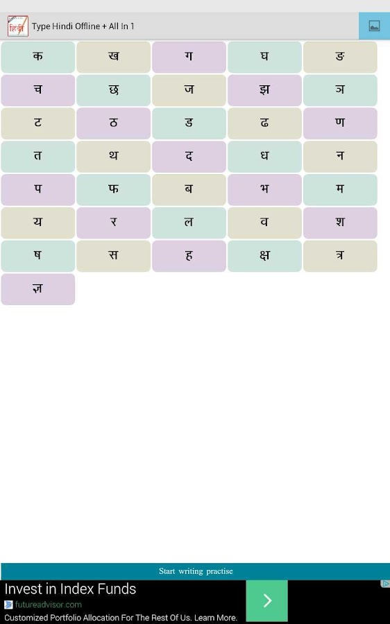 Type Hindi Offline + All in 1 - Android Apps on Google Play