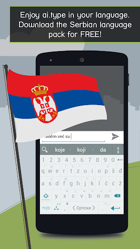 ai.type Serbian Predictionary
