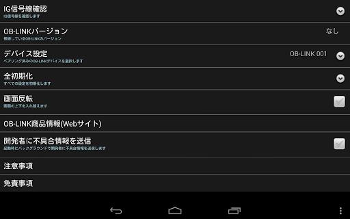 【免費交通運輸App】LogManager-APP點子