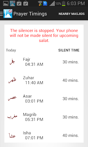 Silence in Masjid  screenshots 3