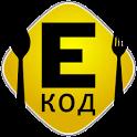 E код - пищевые добавки. icon