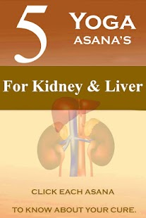 Download 5 Yoga Poses Kidney & Liver APK