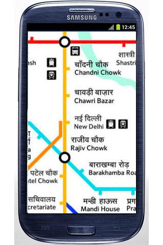 Delhi Metro Map- screenshot