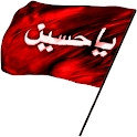 المقتل والاربعين للامام الحسين