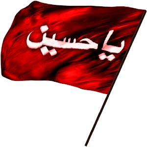 قصة استشهاد الامام الحسين(ع)