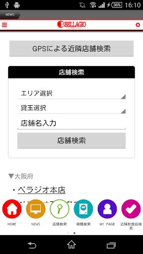u3079u30e9u30b8u30aa 2.0.2 Windows u7528 2
