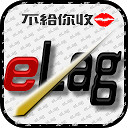 eLag slasher APK