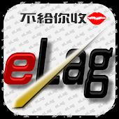 eLag slasher