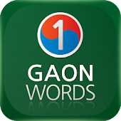 Gaon Korean Words 1
