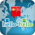 Chinese Hello-Hello (Phone) logo