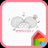 kiss dodol theme