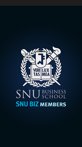 SNU BIZ Members