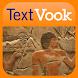 Ancient Art History 101