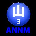 山崎あおいのオールナイトニッポンモバイル 第3回 logo