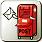 Japanese Postal Code - Free