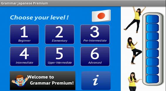 進階日文文法 FREE