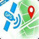 تحديد مكان المتصل من رقم هاتفه mobile app icon