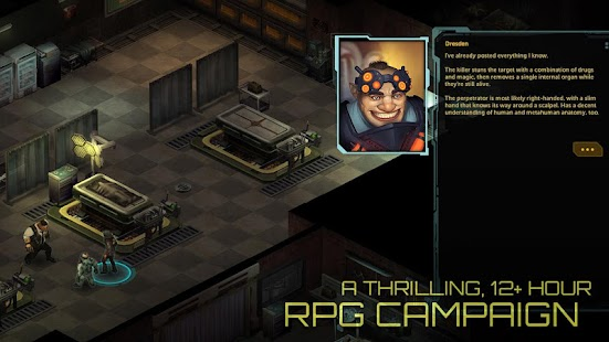 Shadowrun Returns Capture d'écran